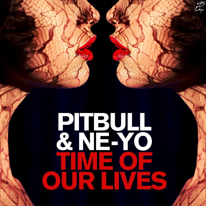 بهترین آهنگ های pitbull پیت بول