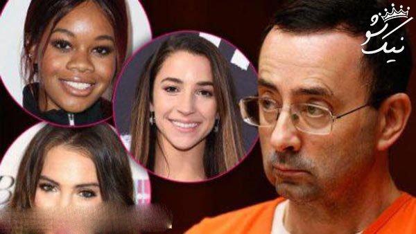 60 سال زندان برای مرد متجاوز به 130 دختر خوش اندام ورزشکار