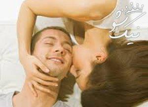معرفی انواع بوسیدن در رابطه داغ زن و شوهرها