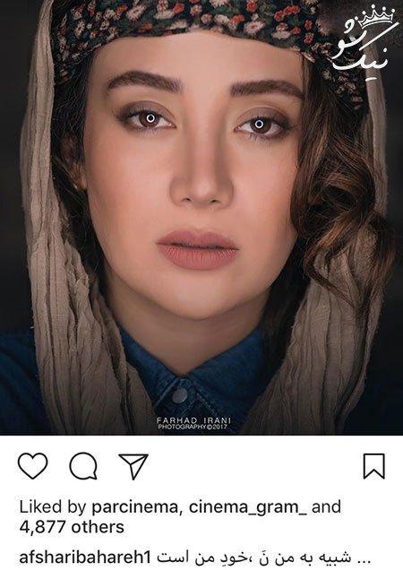 عکسهای خفن و جنجالی بازیگران و چهره های ایرانی (44)