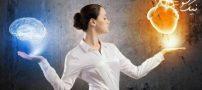 ۷ مهارتی که برای زندگی ایده آل باید بلد باشید