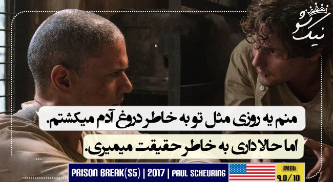 جذاب ترین دیالوگ های تاریخ سینمای هالیوود و ایران