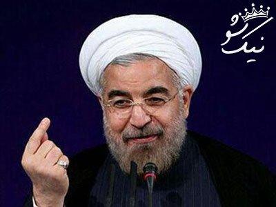 جوک ها و سوژه های خفن ایرانی سری جدید