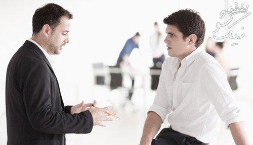 چگونه با دیگران بهترین برخورد را داشته باشیم؟
