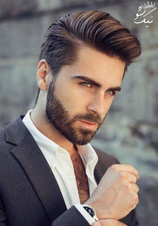جدیدترین مدل های مو مردانه مدل ریش و ته ریش مردانه 2