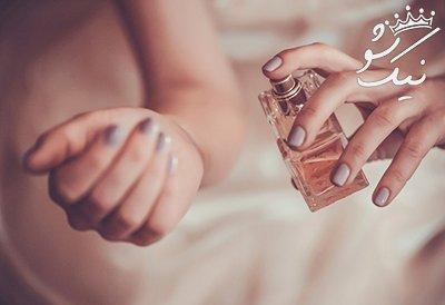 عطر را باید در این نقاط از بدنتان بزنید