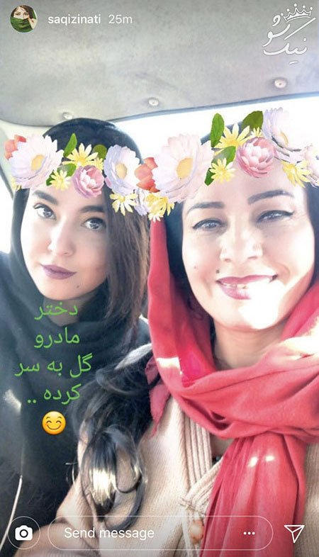 بهترین عکسهای بازیگران و چهره های ایرانی در اینستاگرام (49)