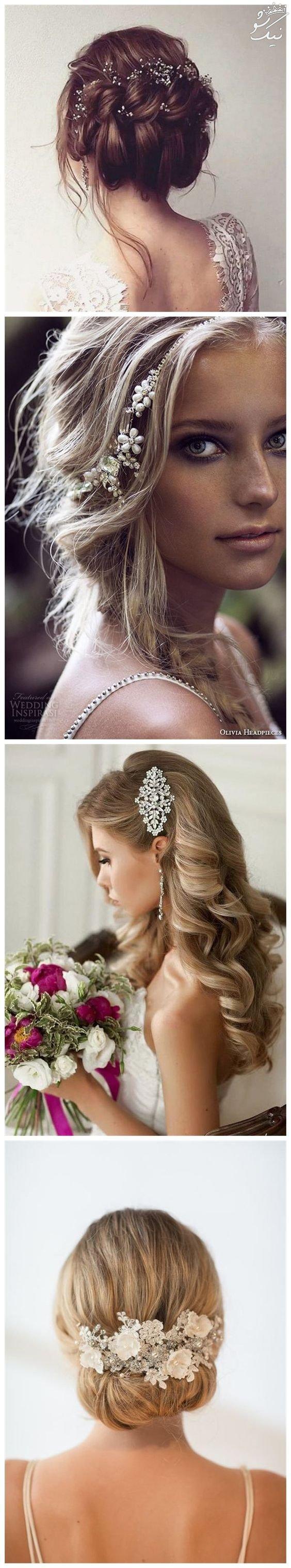 مدل موی عروس برای دختر خانم های ایرانی خوش سلیقه