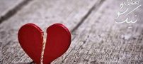 شکست عشقی و عاطفی