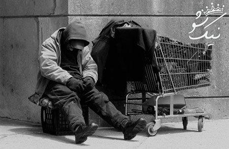 چرا افراد فقیر انقدر تصمیم های بدی می گیرند؟