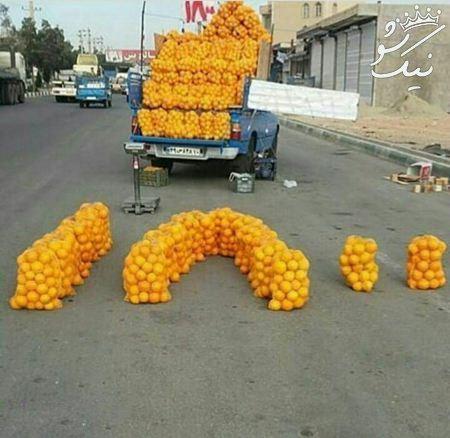 عکس های خفن طنز از خلاقیت های ایرانی ها