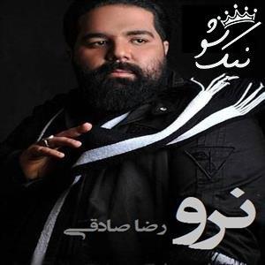 بهترین آهنگ های رضا صادقی Reza Sadeghi