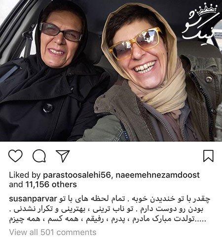 عکس ها و اخبار بازیگران و چهره های پرحاشیه (53)