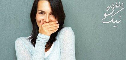 بوی بد دهان هنگام صبح را اینطور رفع کنید