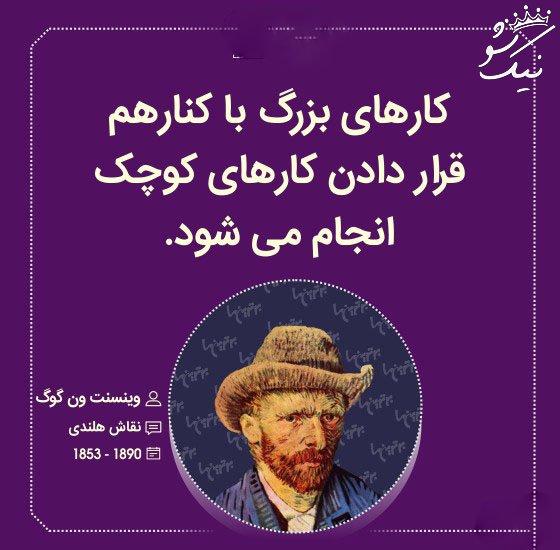 جملات ناب فلسفی بزرگان بصورت جملکس