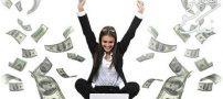 کدام افراد در جامعه به درآمد بیشتری می رسند؟