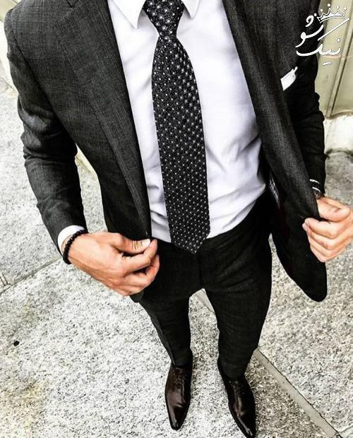 لباس رسمی مردانه |بهترین استایل های رسمی مردانه