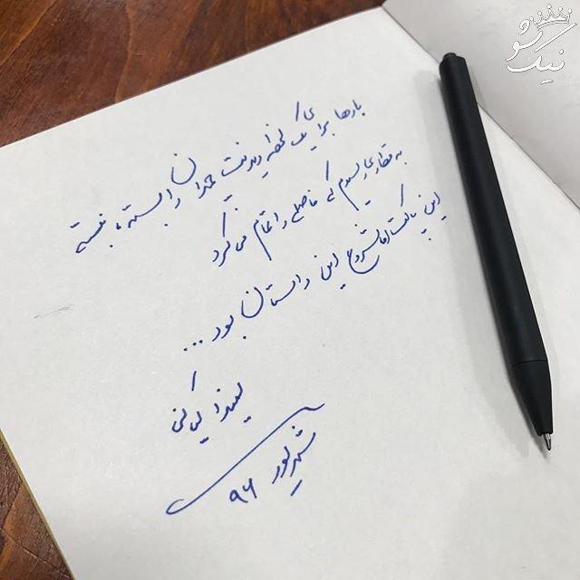 همراه با لیندا کیانی بازیگر خوش سیمای ایرانی در اینستاگرام
