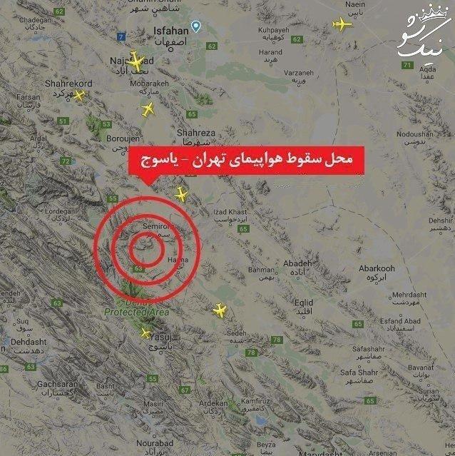 سقوط هواپیمای مسافربری تهران یاسوج و مرگ تمامی سرنشینان