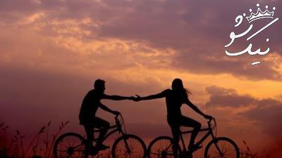 این کارها رابطه عاطفی در زندگی را پایدار نگه میدارد