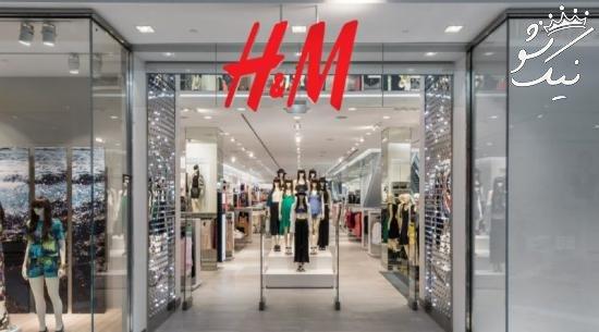 معرفی برند اچ اند ام H&M خوش استایلی به سبک سوئد