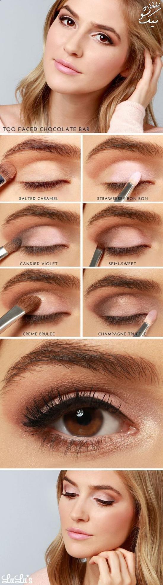 آموزش کشیدن سایه چشم