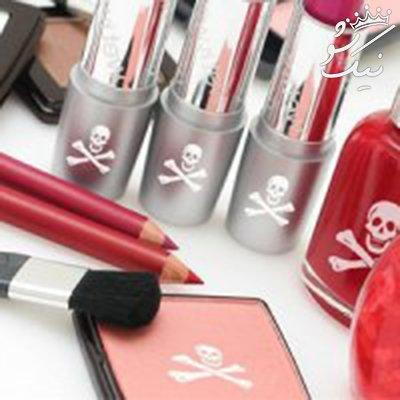 مصرف لوازم آرایشی دختران ایرانی ۵۰ برابر دیگر کشورها