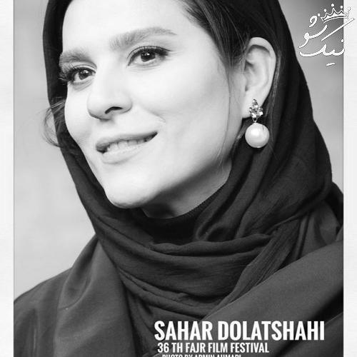 تازه ترین عکس های خفن بازیگران و سلبریتی های ایران