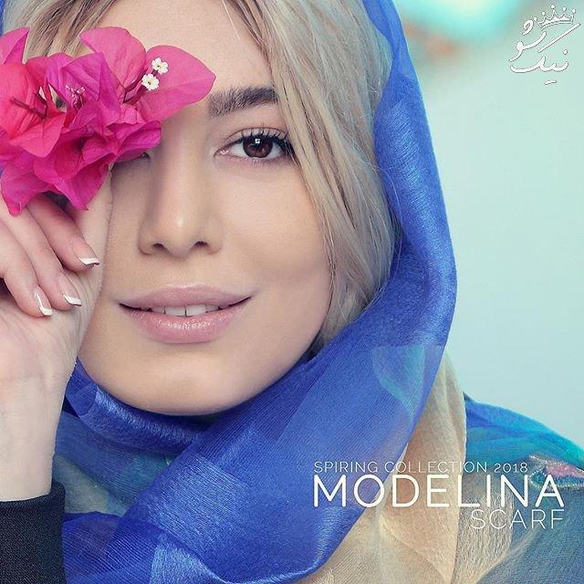 مدل های شال و روسری سحر قریشی از برند مدلینا