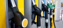 بنزین رایگان برای دختران لخت و برهنه در این پمپ بنزین +عکس