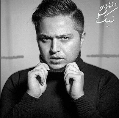 مصاحبه با مسعود جهانی آقای موسیقی این روزهای ایران