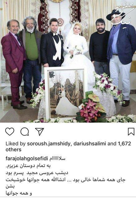 بازیگران و سلبریتی های ایرانی جنجالی این روزها (54)