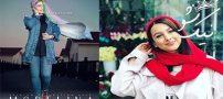 جدیدترین عکس ها از استایل بازیگران زن ایرانی (۶۱)