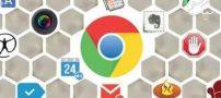 بهترین افزونه های پیشنهادی برای گوگل کروم