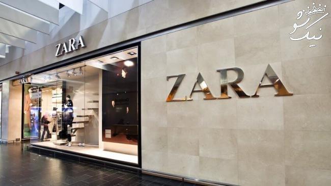 همه چیزدرباره برند زارا ZARA شیک پوشی به سبک اروپا