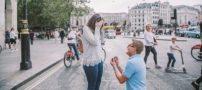 تصاویر برتر از لحظه درخواست ازدواج