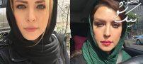 لادن سلیمانی بازیگری که در ۱۶سالگی مادر شد +عکس