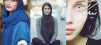 اینستاگردی با محدثه حیرت بازیگر خوش استایل ایرانی