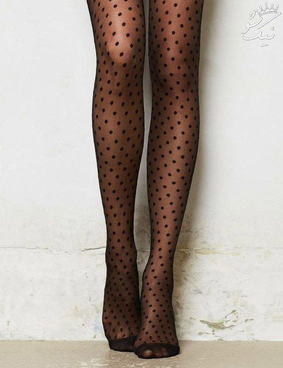 با این جوراب های زنانه پاهای خود را جذاب کنید