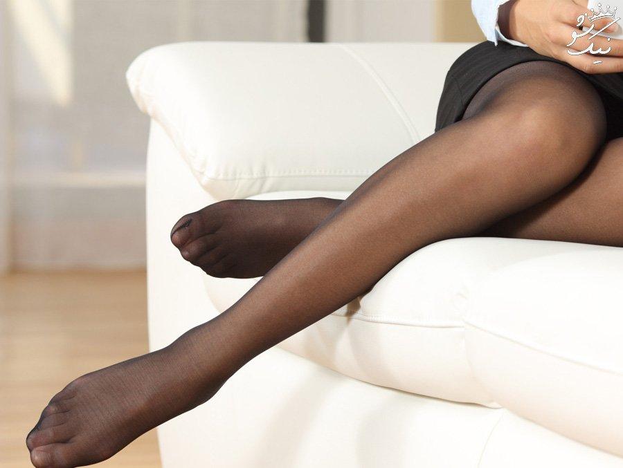 زنان با جوراب راحت تر به ارگاسم و ارضای جنسی می رسند