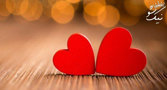 عشق بی قید و شرط واقعی چه نشانه هایی دارد؟