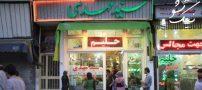 با بهترین آش فروشی های تهران آشنا شوید
