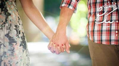 چه رابطه ای با جنس مخالف به سرانجام خوب می رسد؟
