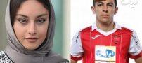 رابطه ستاره های سینما و فوتبال ،جنون ثروت و شهرت