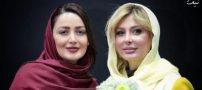شات هایی بی نظیر از سلبریتی های ایرانی