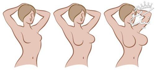 داشتن پستان های بزرگ و خوش فرم با این روش ها