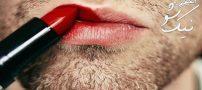 پروسه عمل جراحی تغییر جنسیت در ایران