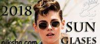 داغ ترین مدل های عینک آفتابی در تابستان ۲۰۱۸