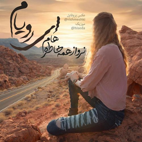 عکس دختر برای پروفایل +دختر لاکچری تهرانی