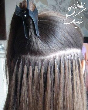 اکستنشن مو را حرفه ای انجام دهید